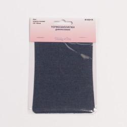Термозаплатки джинсовые 10х15см т.синий 2шт/уп