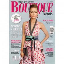 Журнал Boutique Trends 7/21