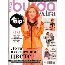 Журнал Бурда Extra 8/20