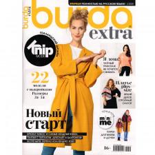Журнал Бурда Extra 2/2020