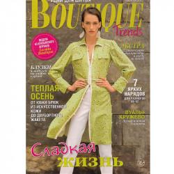 Журнал Boutique Trends 10/21