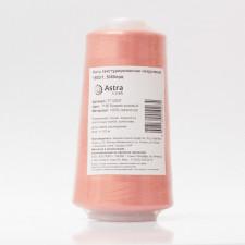Нитки текстурированные 5000 ярд 150D/1 бежево-розовый