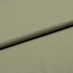 Костюмная ткань Алана