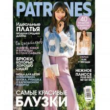 Журнал Patrones 7/21