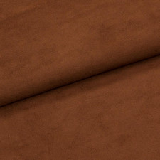Замша искусственная на трикотаже бондинг