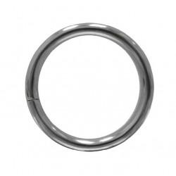 Кольцо металл разъемное 20х2,5мм никель