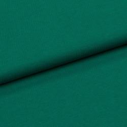 Футер 3-х нитка однотонный петля
