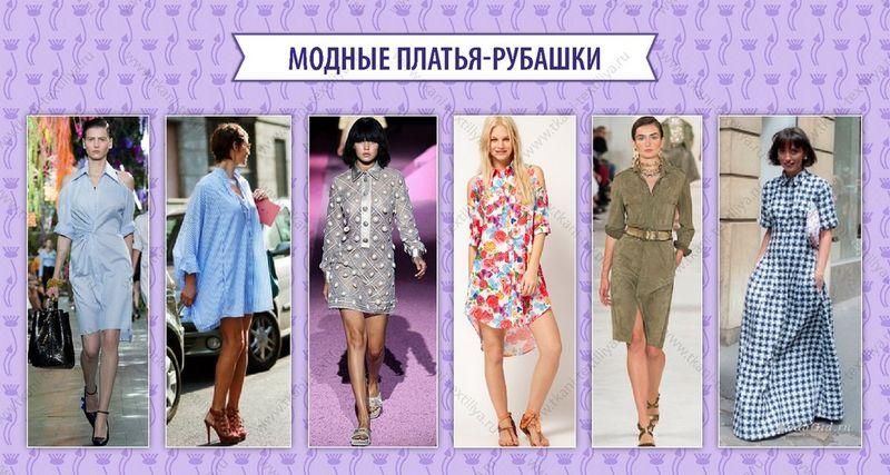 modnye-platja-rybashki Выкройка платья-рубашки без рукавов от Анастасии Корфиати